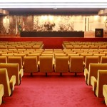 Auditório Márcia Kubitschek